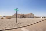 3592 El Dorado Ave - Photo 2