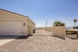 3592 El Dorado Ave - Photo 6
