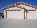 3335 Palo Verde Blvd - Photo 5