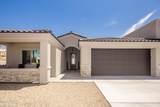 3062 Pintail Dr - Photo 2