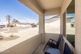 3062 Pintail Dr - Photo 3