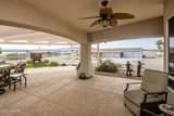 1280 Park Terrace Ln - Photo 56