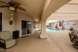 1280 Park Terrace Ln - Photo 58