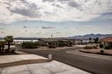 1280 Park Terrace Ln - Photo 79