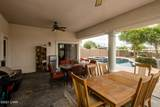 2802 Holiday Dr - Photo 24