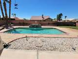 5082 Silver Bullet Ct - Photo 4