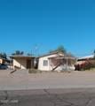 1408 Navajo Ave - Photo 1
