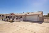3200 Pintail Dr - Photo 4