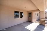 3600 El Dorado Ave - Photo 7
