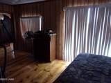 57194 Mesa Pkwy - Photo 16