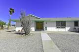 2380 Ajo Dr - Photo 13