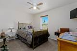 356 Coral Dr - Photo 19