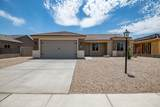 4852 Old West Rd - Photo 1