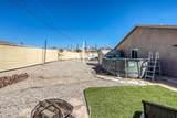 2255 Palo Verde Blvd - Photo 30