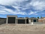 3865 Yucca Way - Photo 3