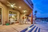 3486 Sunfish Blvd - Photo 55