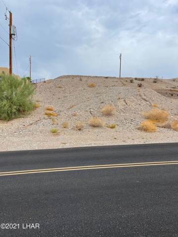 4225 N Arizona Blvd, Lake Havasu City, AZ 86406 (MLS #1018170) :: Coldwell Banker