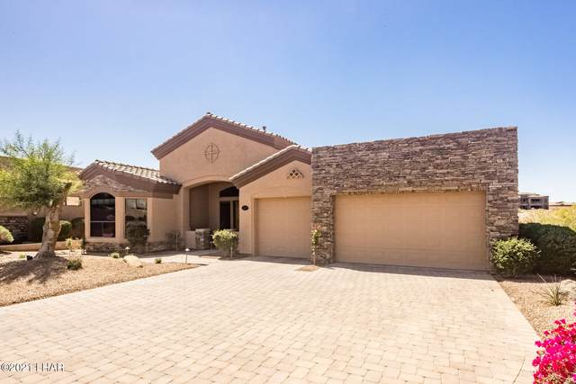 1880 E Birkdale Ln, Lake Havasu City, AZ 86404 (MLS #1015881) :: Lake Havasu City Properties
