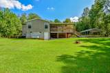 423 Holloway Mill Rd - Photo 43