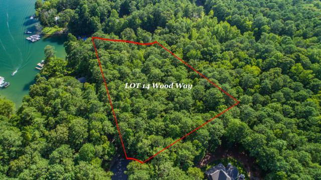 Lot 14 Wood Way Way, Alexander City, AL 35010 (MLS #19-1066) :: The Mitchell Team