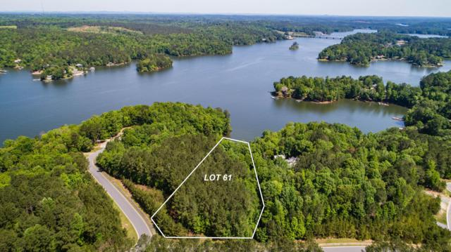 Lot 61 Hickory Trl, Alexander City, AL 36861 (MLS #19-787) :: The Mitchell Team