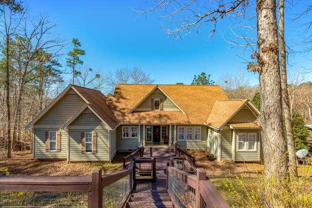 341 Fern Brook Dr, Dadeville, AL 36853 (MLS #20-215) :: The Mitchell Team