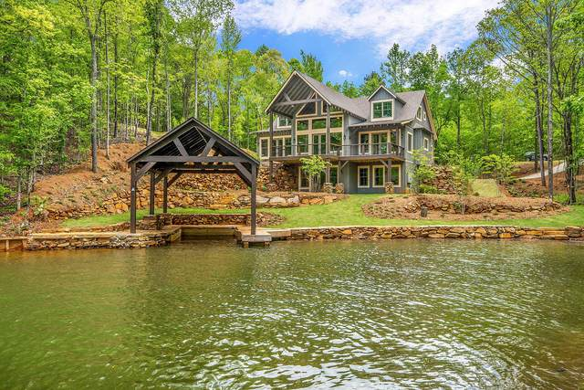 52 Emerald Shores Parkway, Dadeville, AL 36853 (MLS #20-380) :: The Mitchell Team