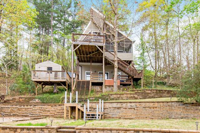 38 East Ave, Dadeville, AL 36853 (MLS #20-386) :: The Mitchell Team