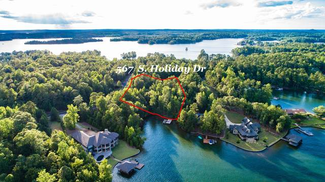 567 S Holiday Dr, Dadeville, AL 36853 (MLS #20-660) :: The Mitchell Team