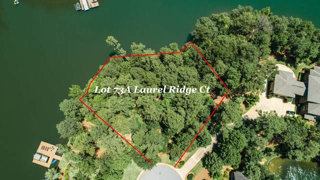 Lot 73A Laurel Ridge Crt, Alexander City, AL 35010 (MLS #20-742) :: The Mitchell Team