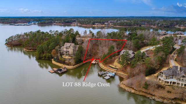 Lot 88 Ridge Crest, Alexander City, AL 35010 (MLS #20-90) :: The Mitchell Team