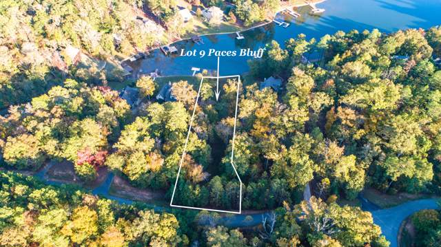 Lot 9 Paces Way, Dadeville, AL 36853 (MLS #20-99) :: The Mitchell Team