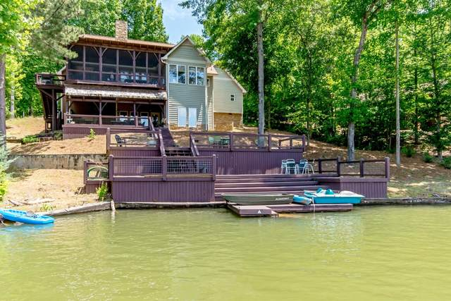 341 Fern Brook Dr, Dadeville, AL 36853 (MLS #21-587) :: The Mitchell Team