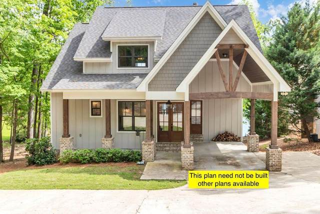 567 S Holiday Dr, Dadeville, AL 36853 (MLS #21-818) :: Real Estate Services Auburn & Opelika