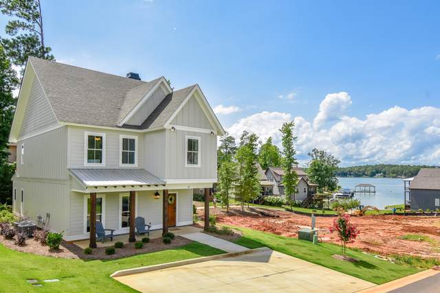 39 Hideaway Dr, Dadeville, AL 36853 (MLS #21-915) :: The Mitchell Team