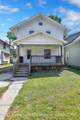 228 Rumsey Avenue - Photo 25