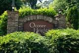 1411 Oconee Heights Drive - Photo 8