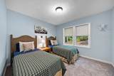 1610 Parks Mill Drive - Photo 40