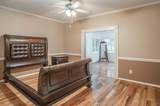 1040 Waterford Court - Photo 19