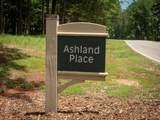 125 Ashland Place - Photo 13