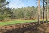 1031 Centennial Post Lane - Photo 3