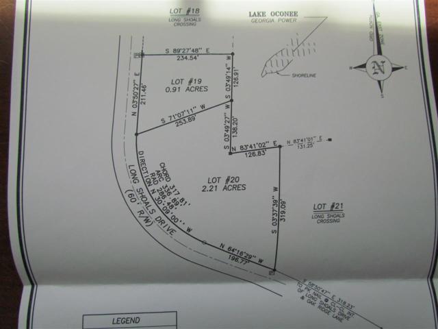 19/20 Long Shoals Drive, Eatonton, GA 31024 (MLS #54371) :: Team Lake Country