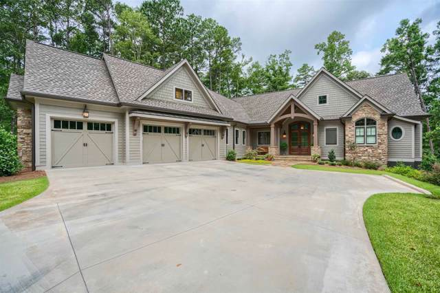 1120 Curtright Place, Greensboro, GA 30642 (MLS #54485) :: Team Lake Country