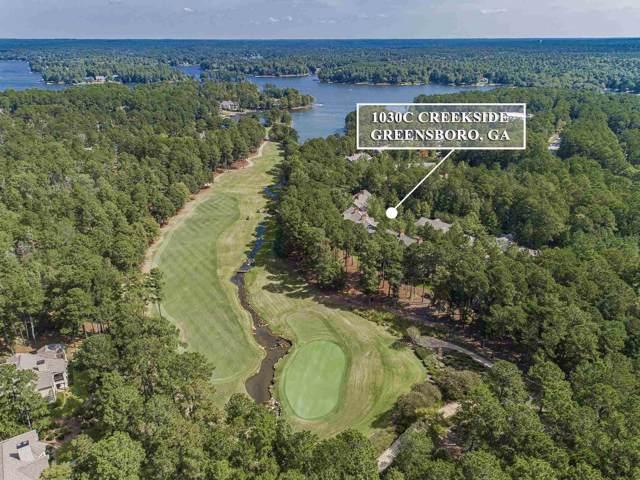 1030 C Creekside, Greensboro, GA 30642 (MLS #54725) :: Team Lake Country