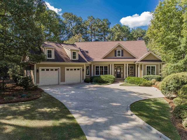 1000 Davison Drive, Greensboro, GA 30642 (MLS #55047) :: Team Lake Country