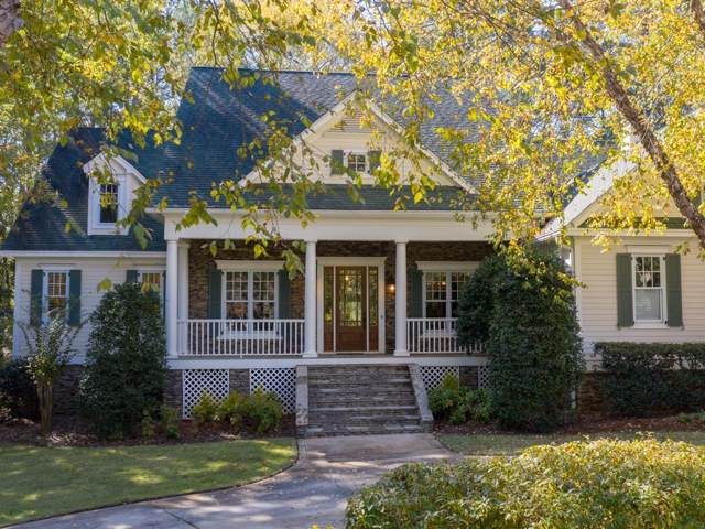 102 Southlook Lane, Eatonton, GA 31024 (MLS #55257) :: Team Lake Country