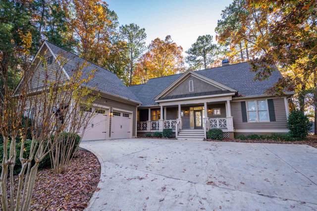 1031 Plantation Point Drive, Greensboro, GA 30642 (MLS #55382) :: Team Lake Country