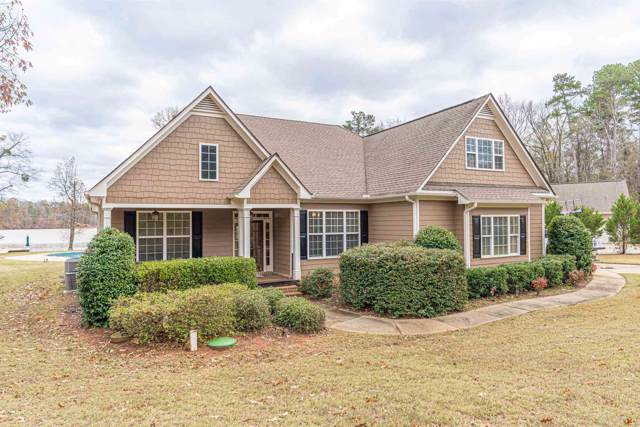 306 S S. Steel Bridge Road, Eatonton, GA 31024 (MLS #55444) :: Team Lake Country
