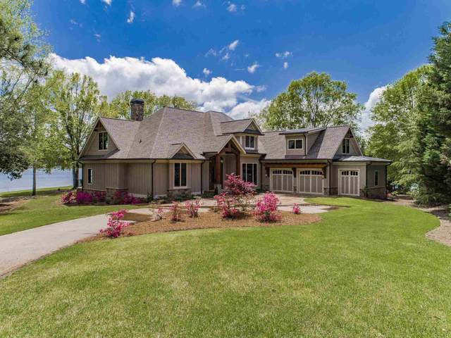 134 Wildwood Drive, Eatonton, GA 31024 (MLS #55744) :: Team Lake Country