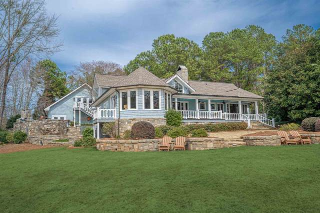 132 Wildwood Drive, Eatonton, GA 31024 (MLS #56076) :: Team Lake Country